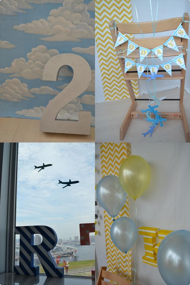 飛行機テーマの誕生日パーティー_13_R
