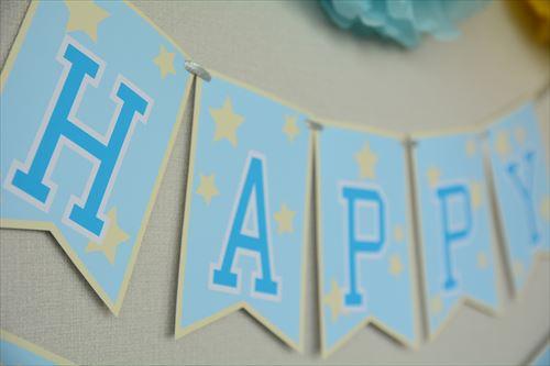 フリー バースデーバナー テンプレート free birthday banner template
