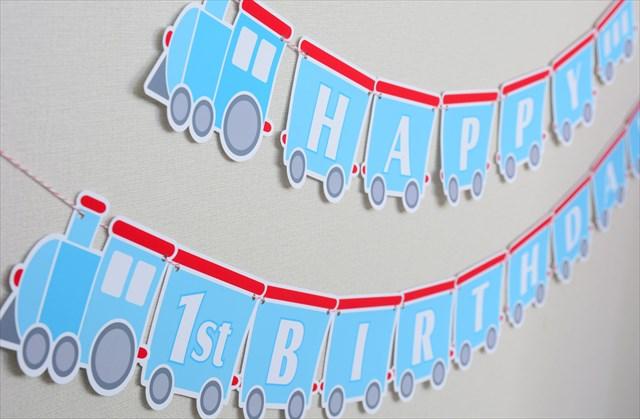 フリー バースデーバナー テンプレート : Free Birthday Banner Template