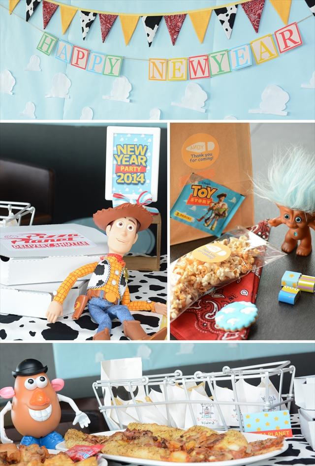トイストーリー テーマパーティー : Toy Story Themed Kids Party