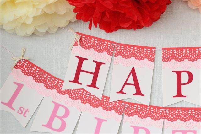 ファーストバースデー デコレーション制作中 : Girl's First Birthday Decoration Planning