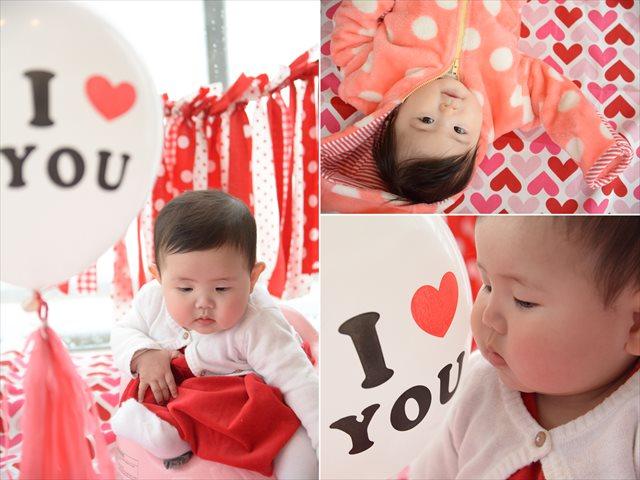 赤ちゃんとバレンタインパーティー2-3