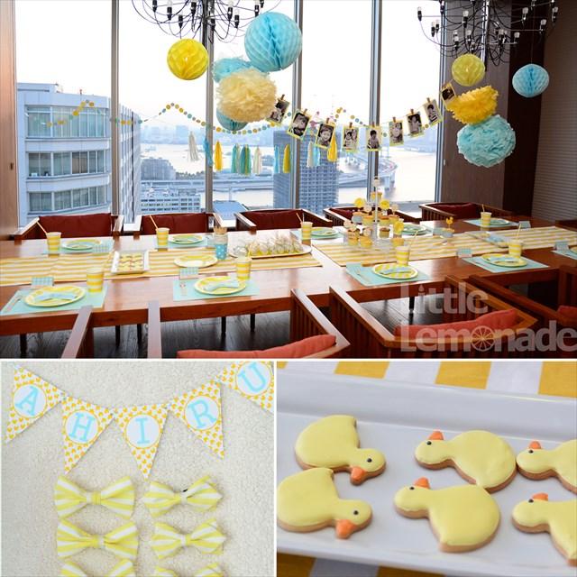 アヒル組進級パーティー : Duck Themed Party Report
