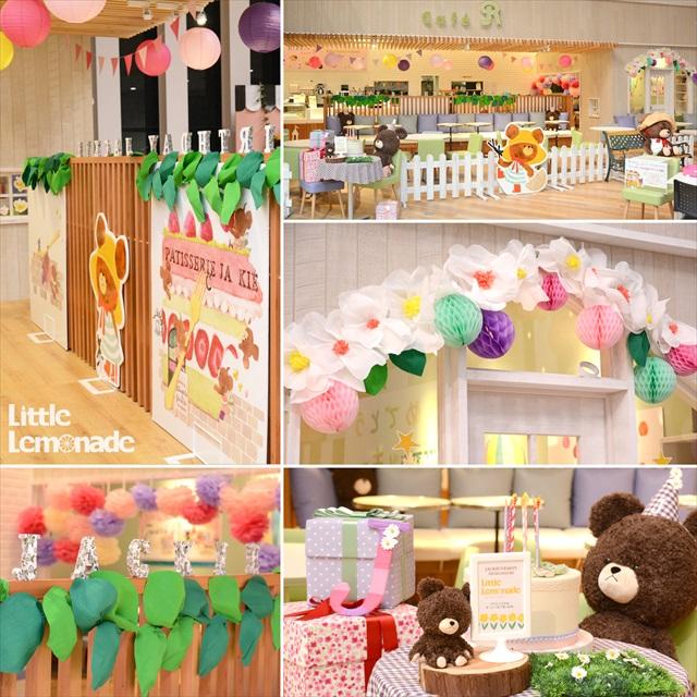 くまのがっこう ジャッキーのお誕生日会 in リボンハッカキッズ カフェR : Bears-School Jackie's Birthday Party
