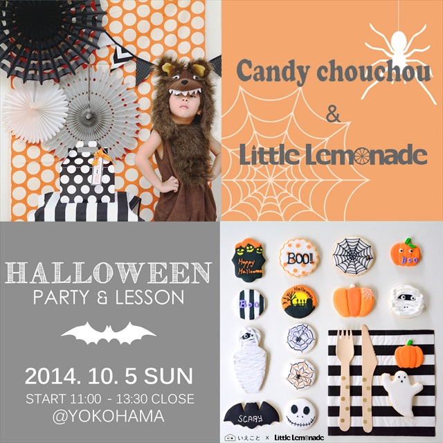 halloweenparty_info