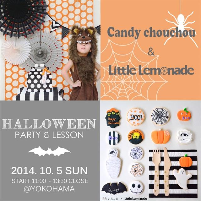 halloweenparty_info