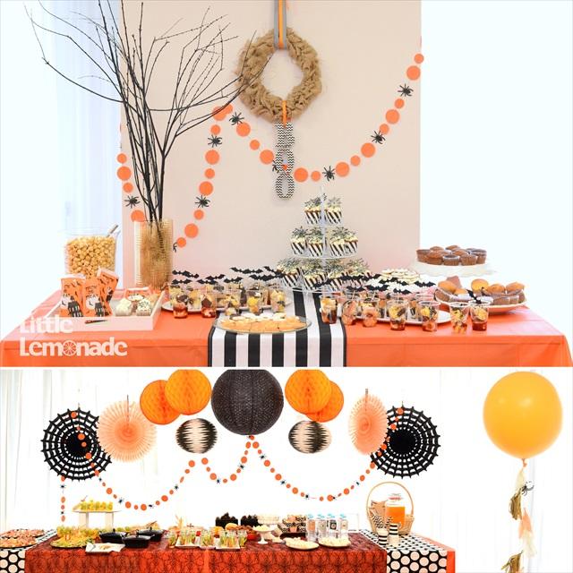 ハロウィンパーティー パーティーレポート : Halloween Party 2014 by Little Lemonade