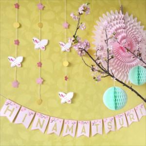 ひなまつり バナー&吊るし飾り フリープリンタブル : Hinamatsuri Free Printable
