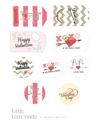 printable-gift_sum2