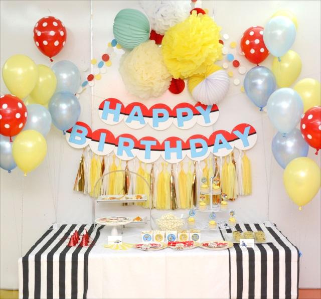 Pokemon Themed Birthday Party : ポケモンテーマのバースデイパーティー