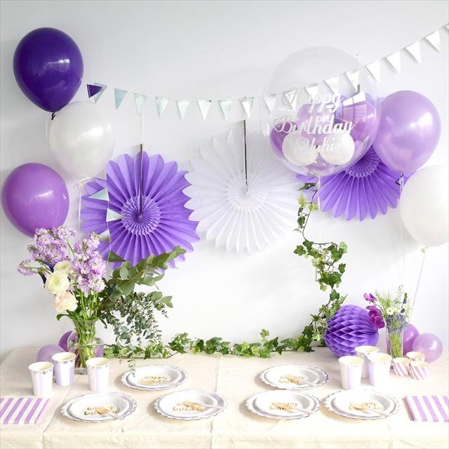 Purple Celebration : パープルグラデーションのバースデイ