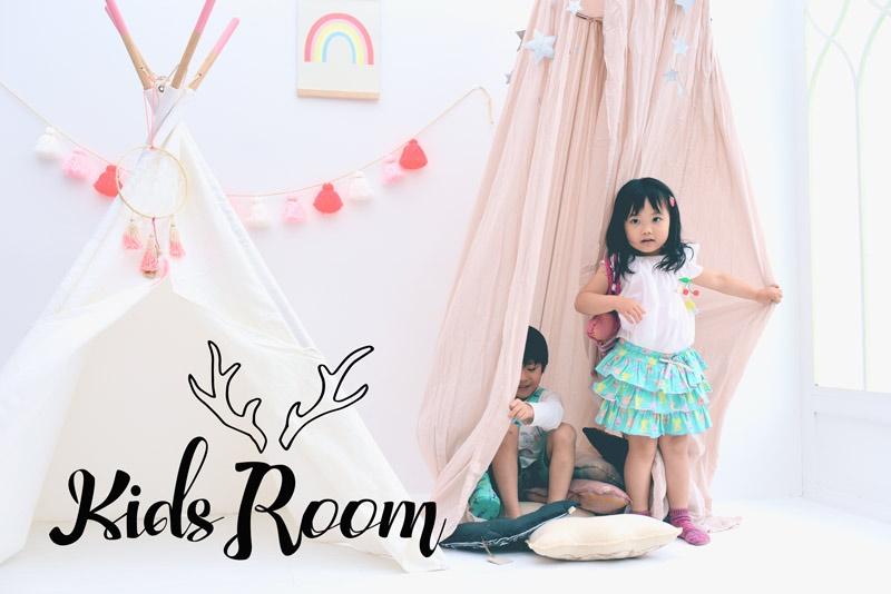 cat-kidsroom