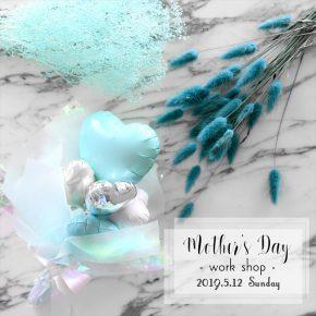 母の日ワークショップ – 2019年5月12日(日) @リトルレモネード横浜店 -