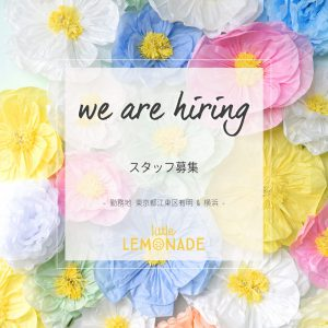 Little Lemonade 有明本社 アルバイトスタッフ募集のお知らせ
