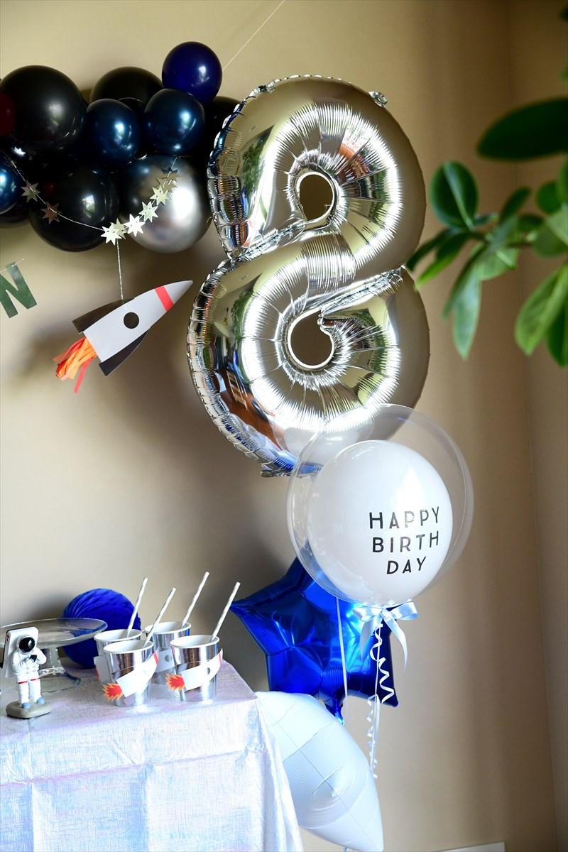 は に の 1 の 1 ハッピー 今日 君 誕生 バースデー 年 日 たった 度