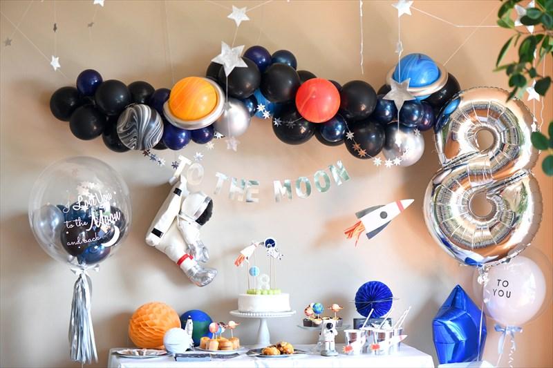 TO THE MOON! Galaxy Birthday Party : 宇宙テーマのバースデイ