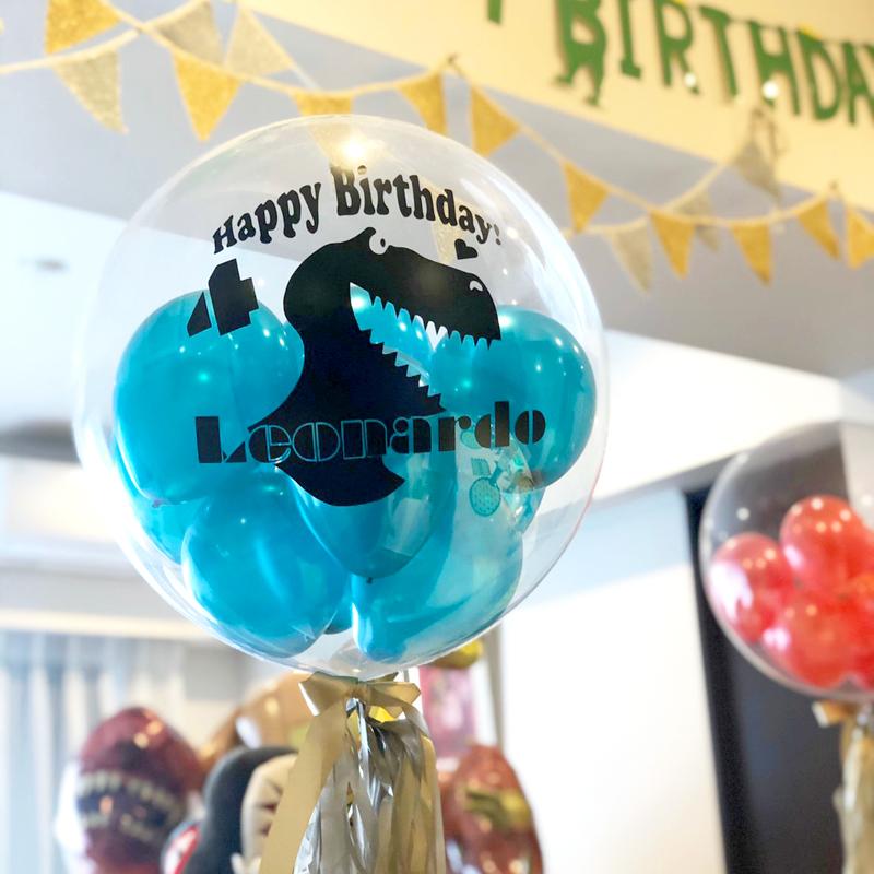 Dinosaur Leonardo is turning Four!:恐竜が大好きな4歳の男の子のバースデイパーティー